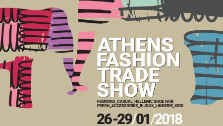 Athens Fashion Trade Show & Verdi Jeans